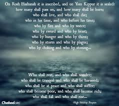 yom kippur atonement prayer1st s day gift ideas 28 best yom kippur images on yom kippur judaism and