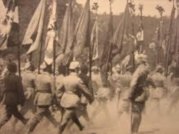 German War Flag Germany World War 1 Flag German Goose Step U0026 Flags 1916 Army Wwi