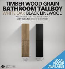 1680mm timber wood grain wall hung water resistant bathroom