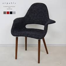Dining Armchairs Upholstered Deluce Rakuten Global Market Eames Organic Chair Riproducteames
