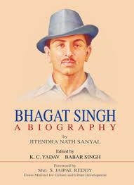bhagat singh a biography ebook by jitendra nath sanyal