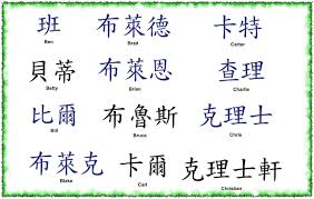 chinese calligraphy hart entertainment
