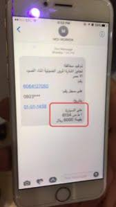 passing red light ticket the fine for crossing red light in saudi arabia sr 3 000 life in