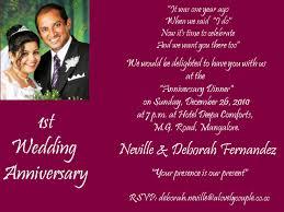 Wedding Anniversary Program 1st Wedding Anniversary