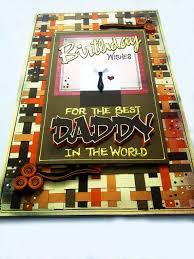 birthday card for dad dottydot crafts