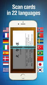 Business Card Reader Scanner Business Card Reader Pro On The App Store