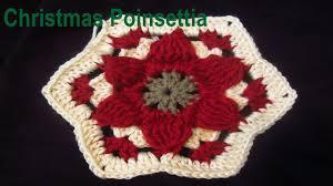 christmas poinsettia crochet motif tutorial youtube