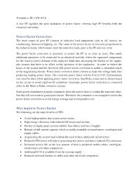 power factor for lighting load power factor benefits and improvement authorstream