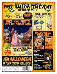 halloween 2016 events and trick or treating times in our region