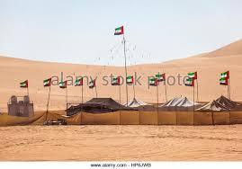 desert tent saudi desert tent stock photos saudi desert tent stock images