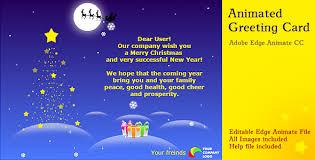 animated cards animated christmas card by bionicweblab codecanyon