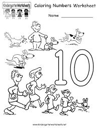 colouring worksheet kindergarten free printable preschool