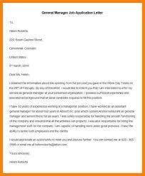 cover letter sample for quality assurance job narrative essay
