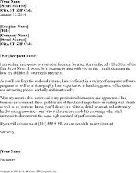 cover letter for secretarial position