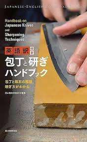 tog elite japanese kitchen knives sharpening pinterest