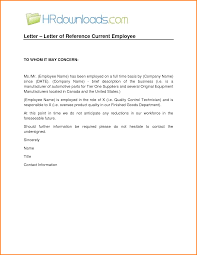 employment letter of recommendation images letter samples format