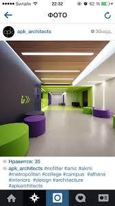 Pivot Interiors San Jose 446 Best Office Images On Pinterest Office Designs Office