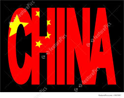 Image Chinese Flag China Text With Flag Stock Illustration I1657007 At Featurepics