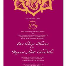 wedding invitations free sles hindu wedding invitations sles 28 images gujarati wedding