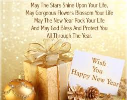 happy new year wallpaper hd 2018 wishes and quotes wallpapers