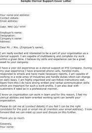 Sample Clerical Resume by Legal Records Clerk Cover Letter