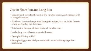 cost learning objectives what is a cost function difference