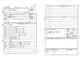 Sample Blank Resume by Fill In Resume Virtren Com
