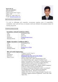 Bio Data Resume Sample by Resume Ats Best Free Resume Collection
