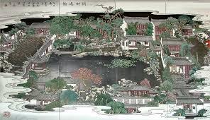 Suzhou China Map master of the nets garden 网师园 suzhou china