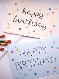 make your own dotted birthday card l karte zum geburtstag selber