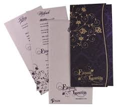 islamic wedding invitations buy muslim wedding cards muslim wedding invitations walima cards