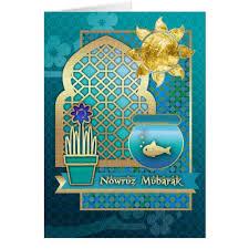 norooz greeting cards nowruz mubarak new year greeting cards zazzle