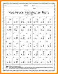 11 mad minute multiplication media resumed