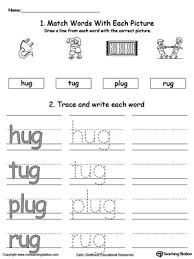 Rug And Tug Op Word Family Connect Trace And Write Myteachingstation Com