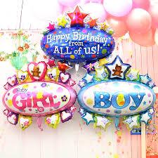 birthday balloons for men popular birthday balloons buy cheap birthday balloons