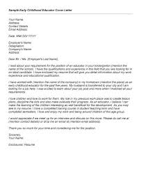 epic early childhood educator cover letter 84 on cover letter with