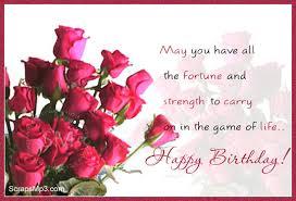 birthday greetings birthday greetings 4 facebook orkut