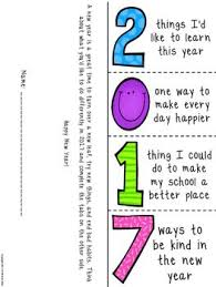 2018 new year resolutions foldable bookmarks and reflection page