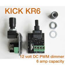 pwm dimmer switch for led lights 12v dc
