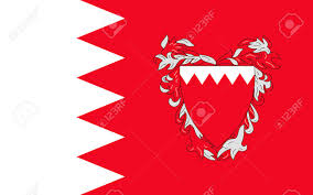 Middle Eastern Country Flags Flag Of Bahrain Officially The Kingdom Of Bahrain Is An Island