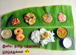 tamil cuisine recipes tamil year lunch menu recipes varusha pirappu menu chitra s