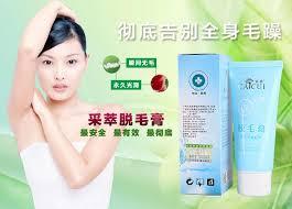 caicui hair removal cream painless formula male female hair