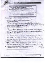 language arts ms bozzi grade 8 outsiders essay questions 8t splixioo