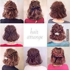 tutorial mengikat rambut kepang 8 cara mengikat rambut setengah panjang bagi para wanita untuk musim