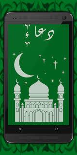 muslim pro apk muslim pro dua and azkar 1 0 apk androidappsapk co