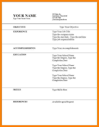 How To Complete A Resume With No Job Experience by Resume Template No Experience Resume Sample With No Work