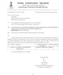 sample physician assistant resume assam public service commission result for the post of assistant engineer mechanical in the directorate of geology mining under mines minerals department