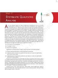 chemistry qualitative analysis idenitfication of acidic