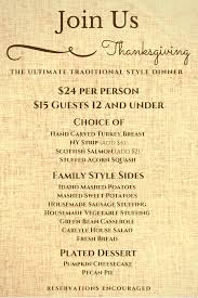 thanksgiving menu carlyle grill