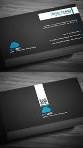 company cards 25 free business cards psd templates print ready design idevie